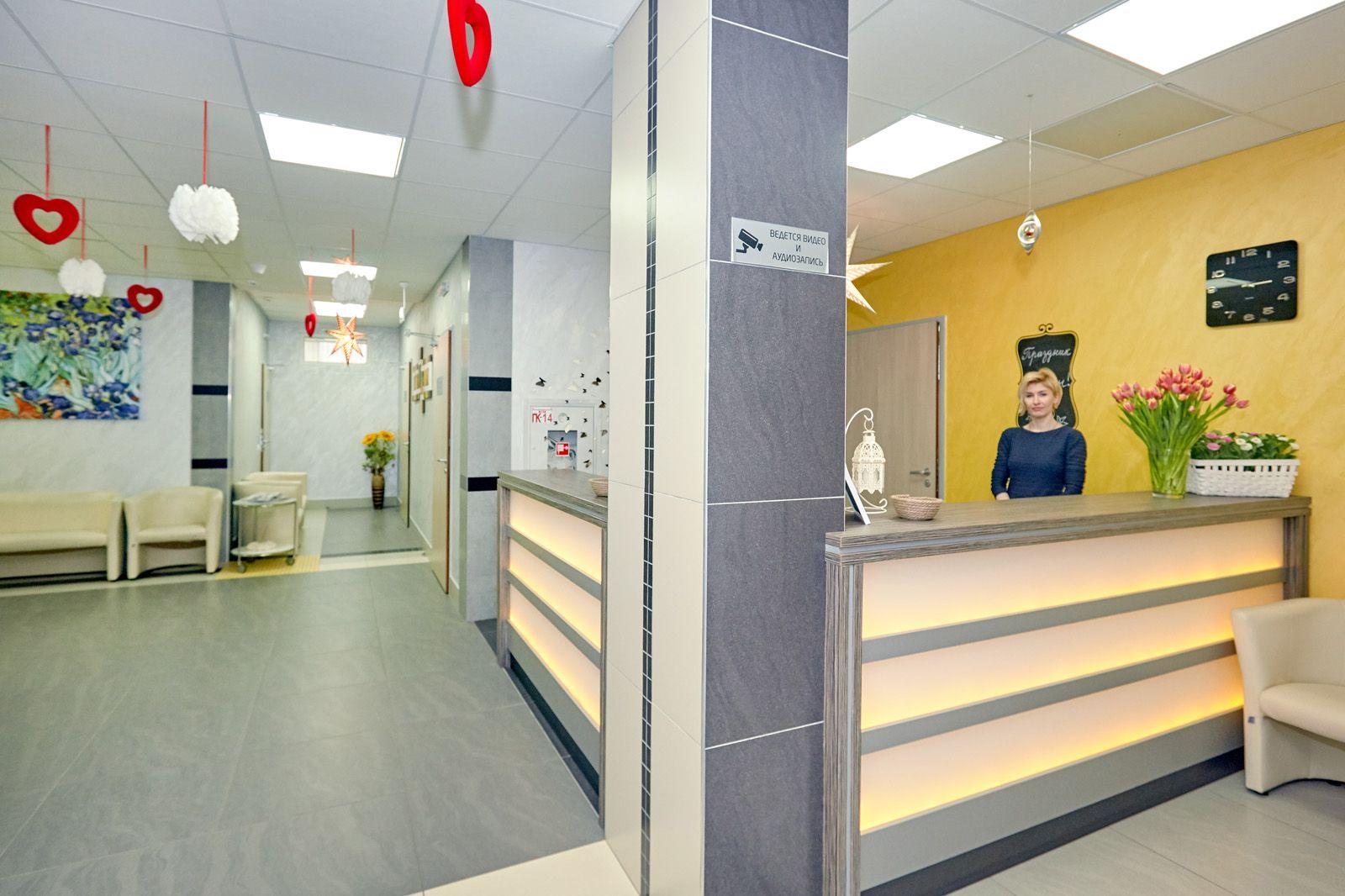 Медицинский Центр Медклиник Диет На Марата 55. Клиника МЭДИС